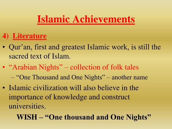 Islamic Achievements