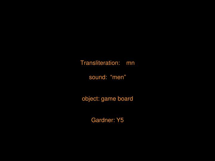 Transliteration:    mn