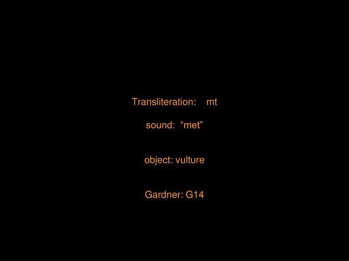 Transliteration:    mt