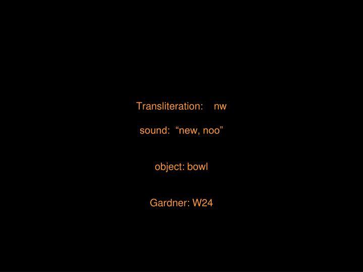 Transliteration:    nw