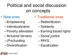 political and social discussion on concepts