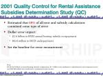 2001 quality control for rental assistance subsidies determination study qc