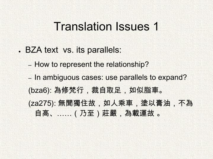 Translation Issues 1