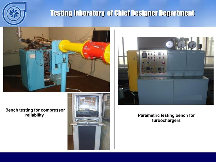 Testing laboratory  of Chief Designer Department