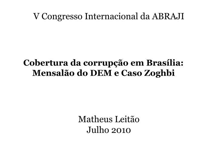 V Congresso Internacional da ABRAJI