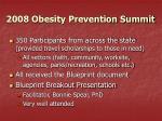2008 obesity prevention summit