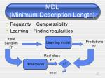 mdl minimum description length