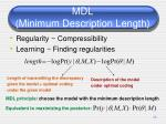 mdl minimum description length1