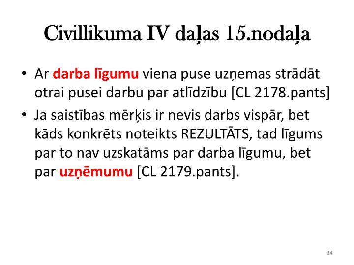 Civillikuma IV daļas 15.nodaļa