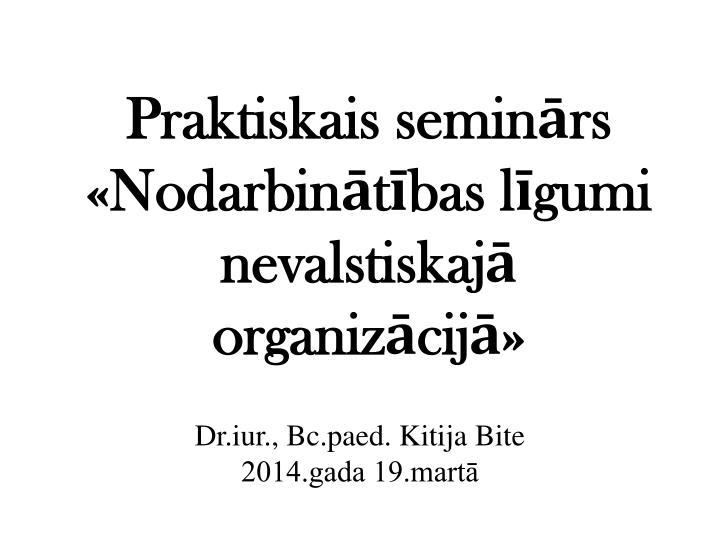 Praktiskais seminārs «Nodarbinātības līgumi nevalstiskajā organizācijā»