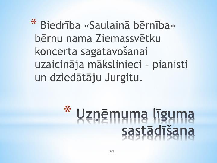 Biedrība «Saulainā bērnība» bērnu nama Ziemassvētku koncerta sagatavošanai uzaicināja mākslinieci – pianisti un dziedātāju Jurgitu.