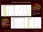 search for neutrino flares1