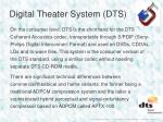 digital theater system dts