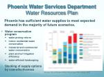 phoenix water services department water resources plan