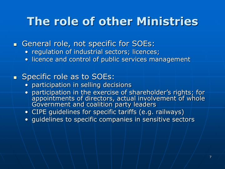 The role of other Ministries