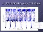 2 nd pc of ep ir spectra pca model