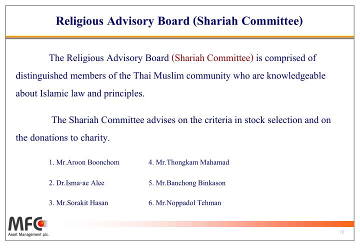 Religious Advisory Board (Shariah Committee)