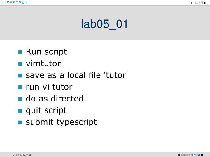 lab05_01