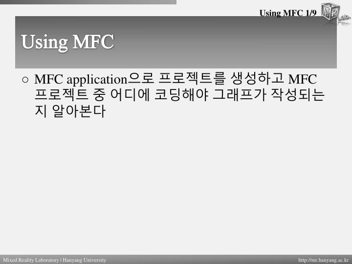 Using MFC 1/9