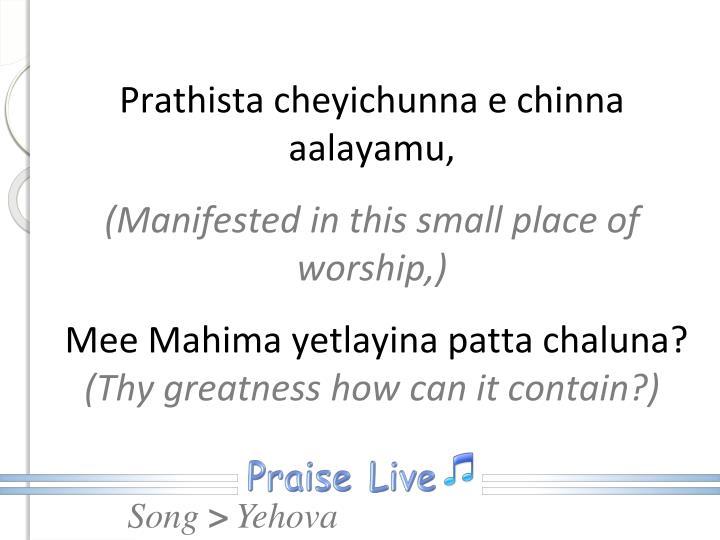 Prathista