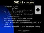 gmdh 2 neuron