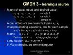 gmdh 3 learning a neuron