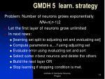 gmdh 5 learn strategy
