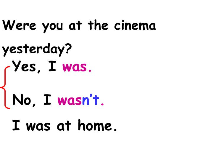 Were you at the cinema