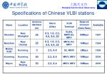 specifications of chinese vlbi stations