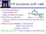 cp asymmetry in b o f k s