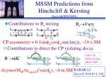 mssm predictions from hinchcliff kersting hep ph 0003090