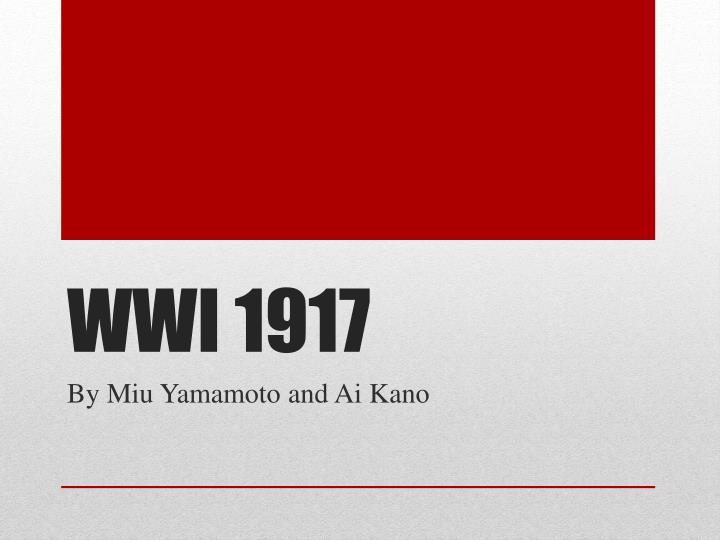 wwi 1917