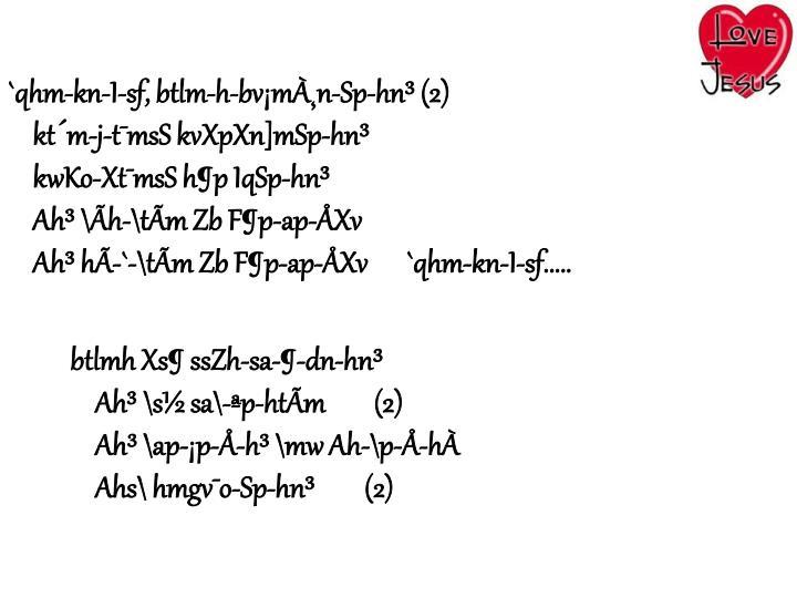 `qhm-kn-I-sf, btlm-h-bv¡mÀ¸n-Sp-hn³ (2)