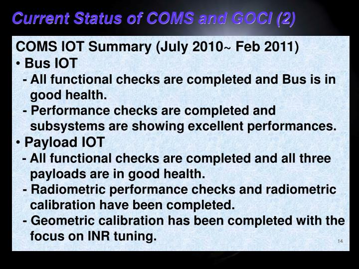 Current Status of COMS and GOCI (2)