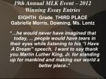 19th annual mlk event 2012 winning essay entries11