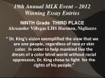 19th annual mlk event 2012 winning essay entries20