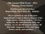 19th annual mlk event 2012 winning essay entries22