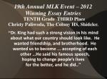 19th annual mlk event 2012 winning essay entries23