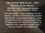 19th annual mlk event 2012 winning essay entries24
