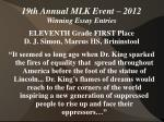 19th annual mlk event 2012 winning essay entries25