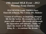 19th annual mlk event 2012 winning essay entries27