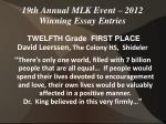19th annual mlk event 2012 winning essay entries28
