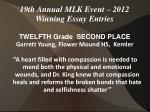 19th annual mlk event 2012 winning essay entries29