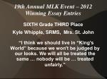 19th annual mlk event 2012 winning essay entries4