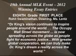 19th annual mlk event 2012 winning essay entries9