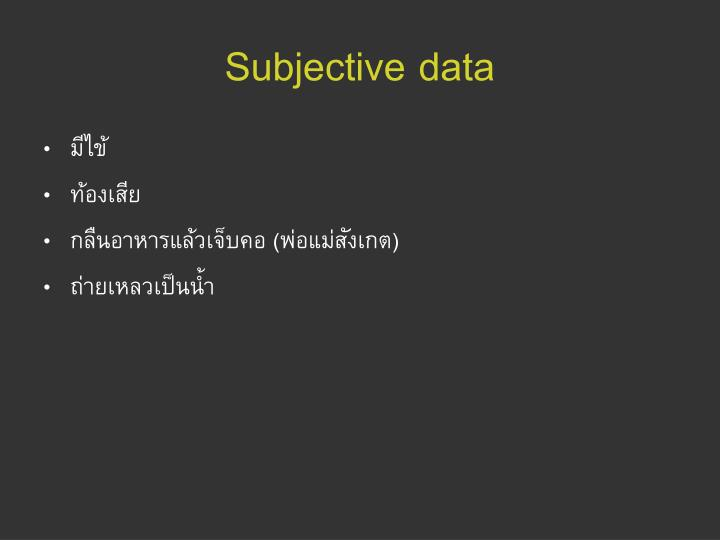 Subjective data