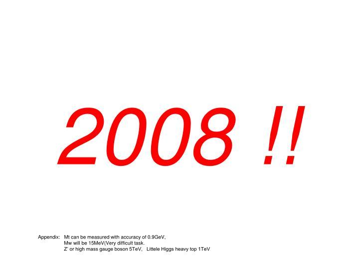 2008 !!