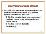 bias variance trade off 3 5