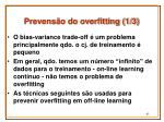 prevens o do overfitting 1 3