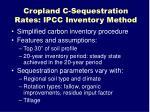 cropland c sequestration rates ipcc inventory method